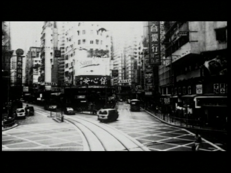 hongkong (hkg) spoutnik