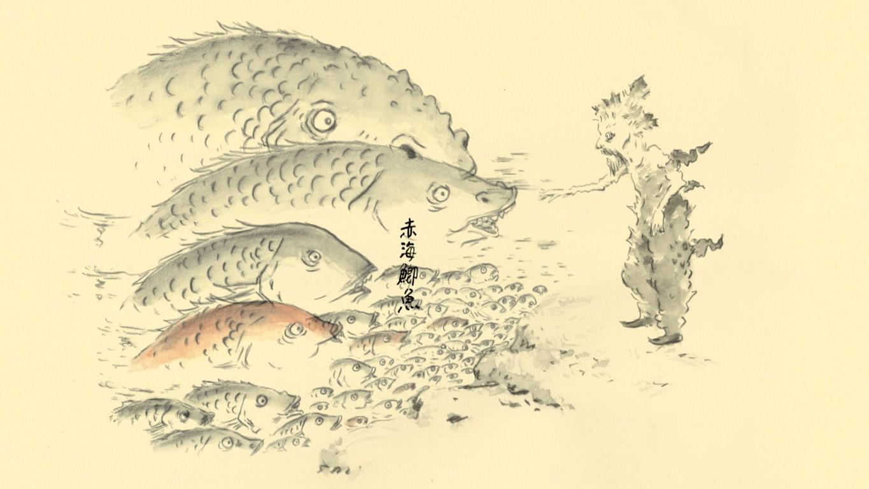 récit des temps anciens Kôji Yamamura spoutnik