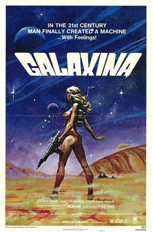 galaxina_poster