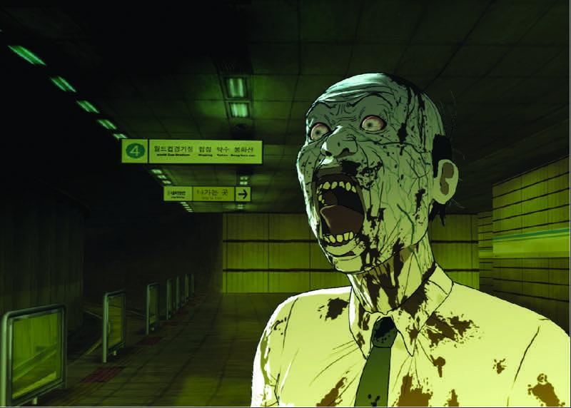 festival black movie spoutnik seoul station yeon sangho