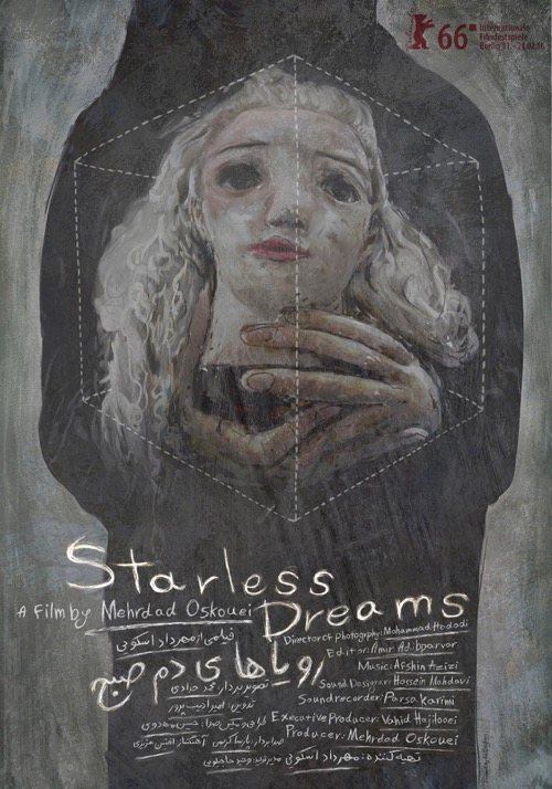 starless dreams mehrdad oskouei cinema spoutnik