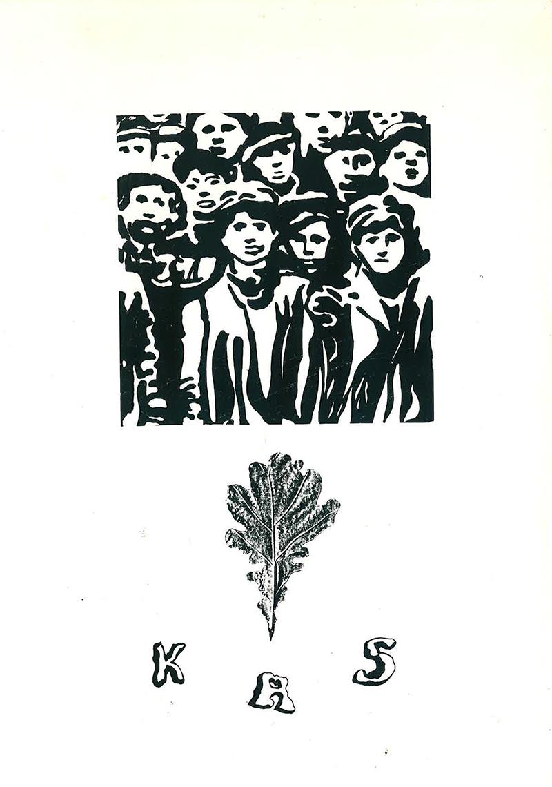 EUSKADI OCTOBRE 1986 MARIGNAC SPOUTNIK